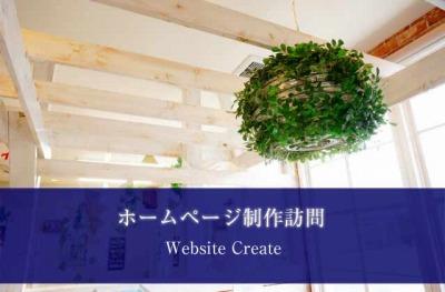 webcreate_20171120_400.jpg