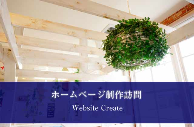 webcreate_20171120_640.jpg