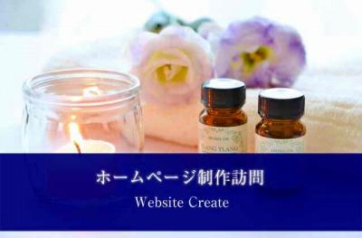 webcreate_20171211_400.jpg
