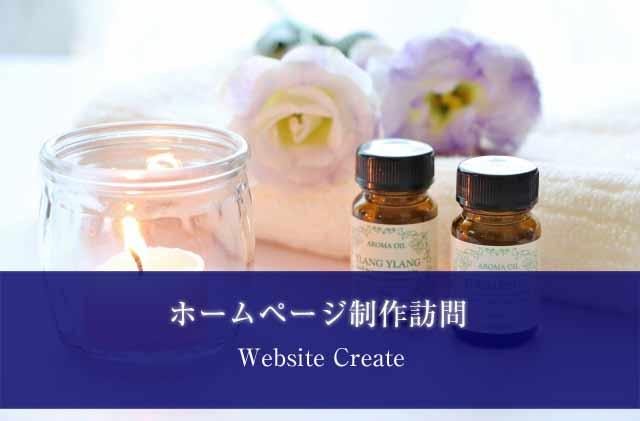 webcreate_20171211_640.jpg