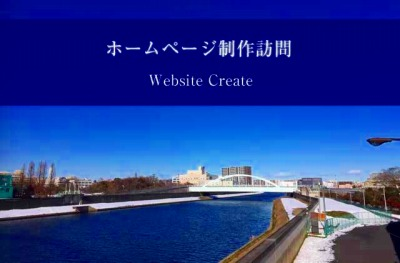 webcreate_20180126_400.jpg
