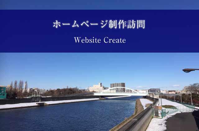 webcreate_20180126_640.jpg