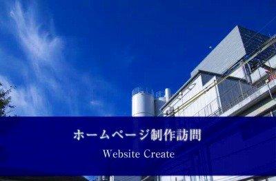 webcreate_20180204_400.jpg