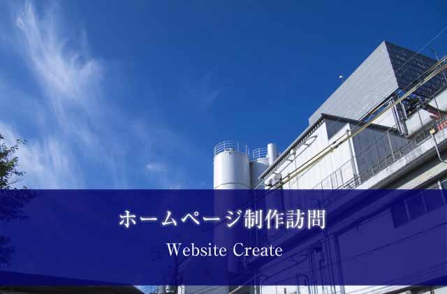 webcreate_20180204_640.jpg
