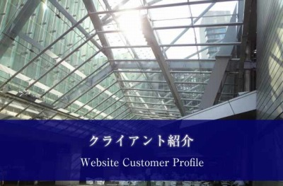 webcreate_Customer-Profile_20171117_400.jpg