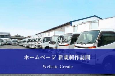 webcreate__20171030_400.jpg