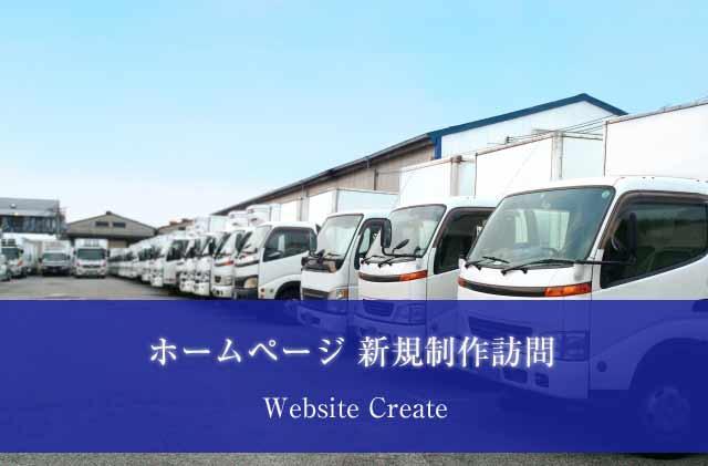 webcreate__20171030_640.jpg