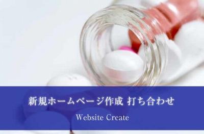 webcreate__20171031_400.jpg