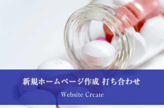 webcreate__20171031_640.jpg