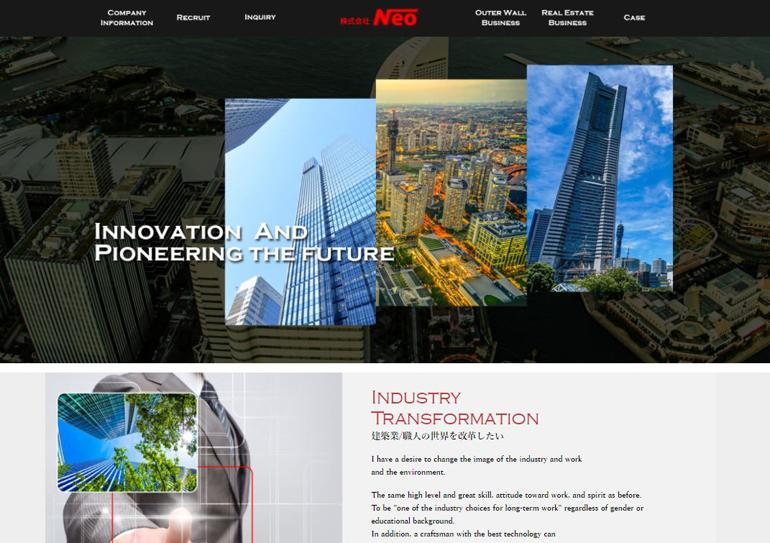 website-create-case202012-neo.jpg