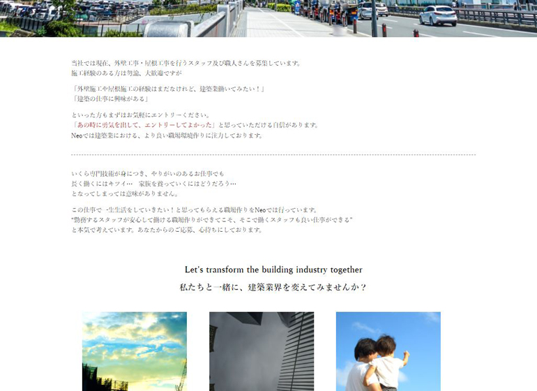 website-create-case202012-neo2.jpg