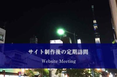 website_meeting_20170927_400.jpg