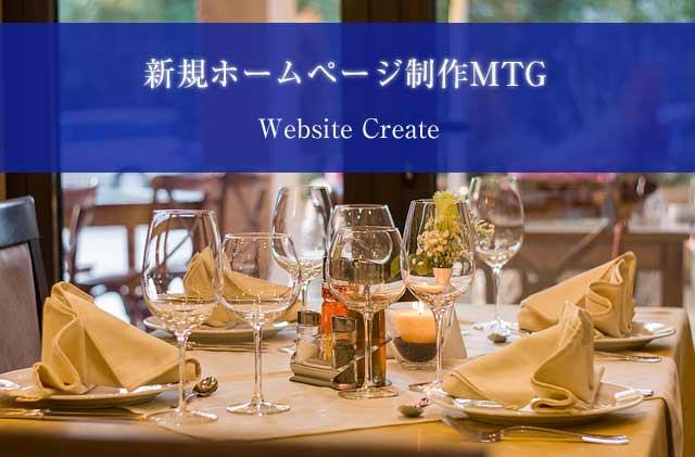 website_point_20171020_640.jpg