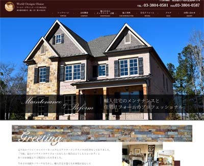 world-designs-house-page-main.jpg