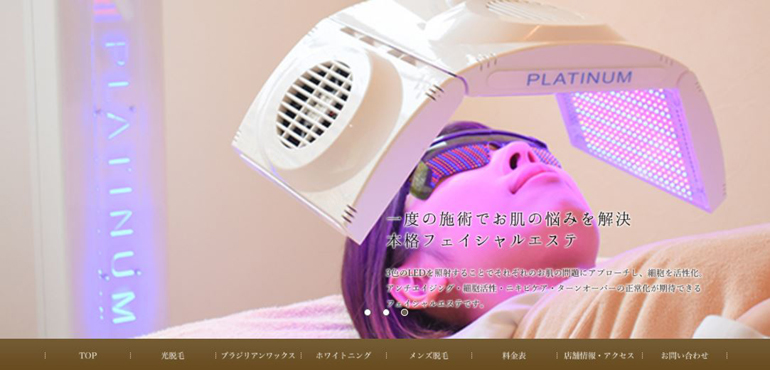 zero-beauty-web-create3.jpg