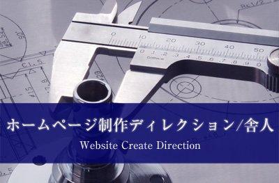 zigu-kougu-web-top.jpg