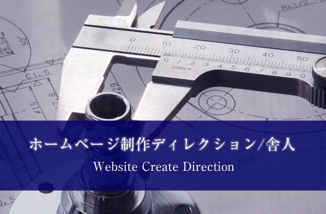 zigu-kougu-web.jpg