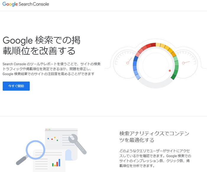 10google-search-console-image.jpg