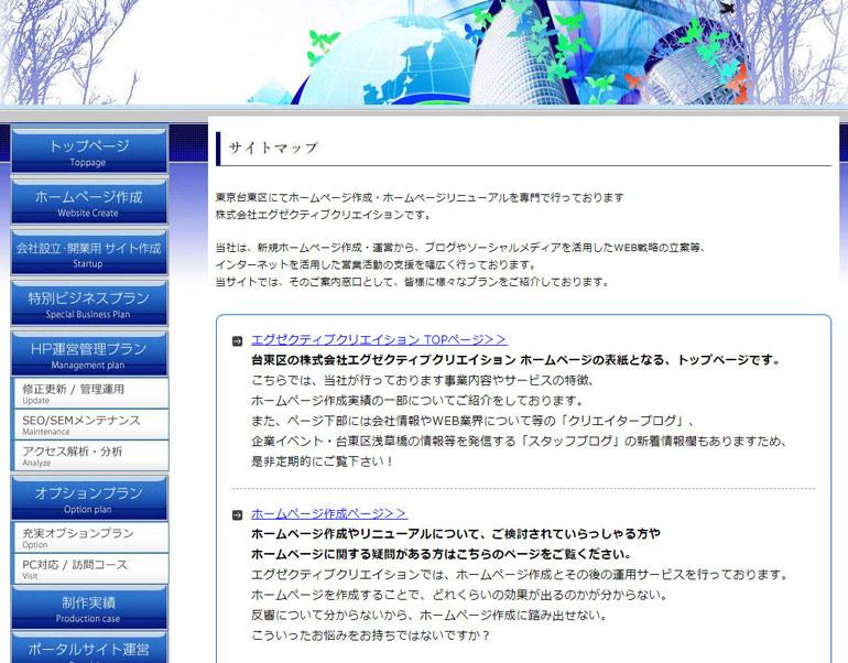 18sitemap-create-image.jpg