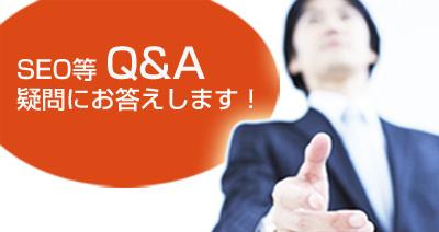 3small-Q&Apic orengeman.jpg