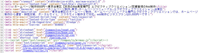 9description-image.jpg