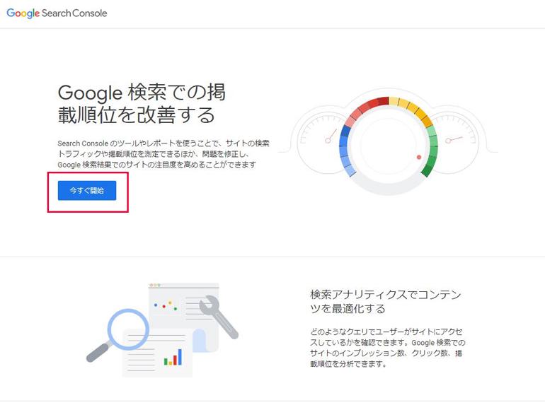 Google-Search-Console-image.JPG
