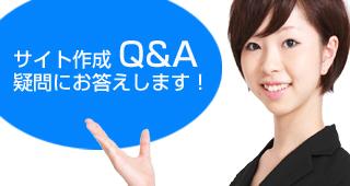 Q&A-pic-1.jpg