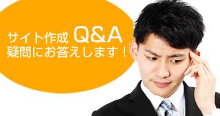 Q&Apic-2.jpg