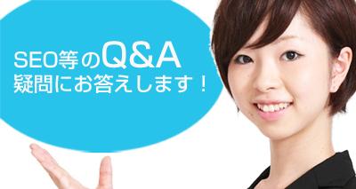 QA-woman-s.jpg