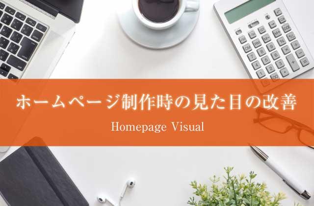 blog-main-pic.jpg