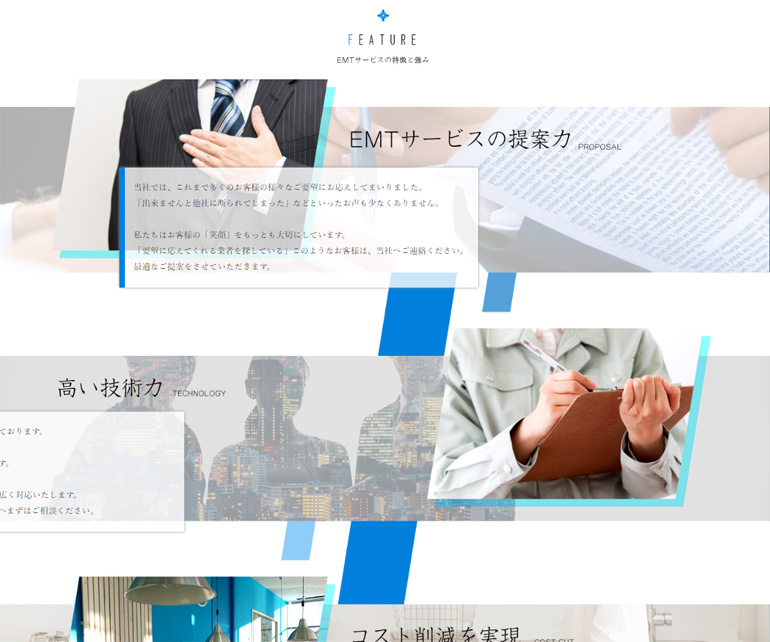 emt-service-create2.jpg