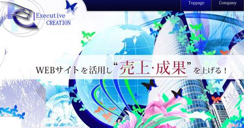 exe-creation-web-creation-2020footer.jpg