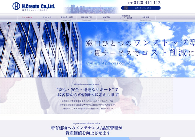 h-create-homepage-create-case.jpg