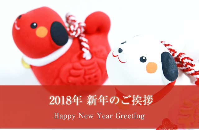 happy-new-year-greeting.jpg
