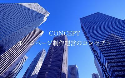 homepage concept web top.jpg