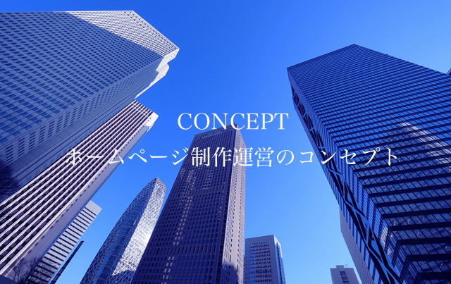 homepage concept web.jpg