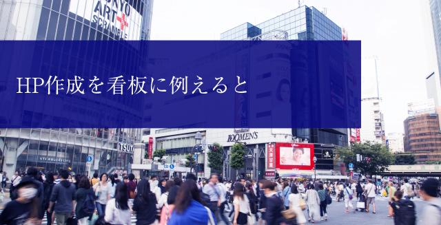 homepage example kannbann.jpg