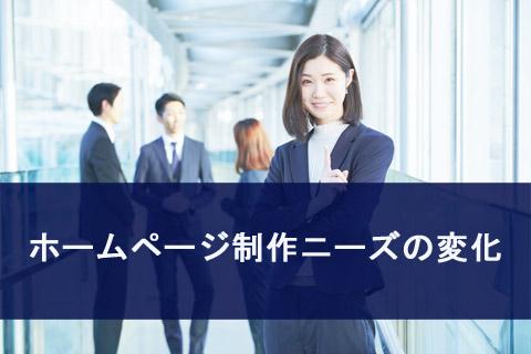 homepage-needs202010top.jpg