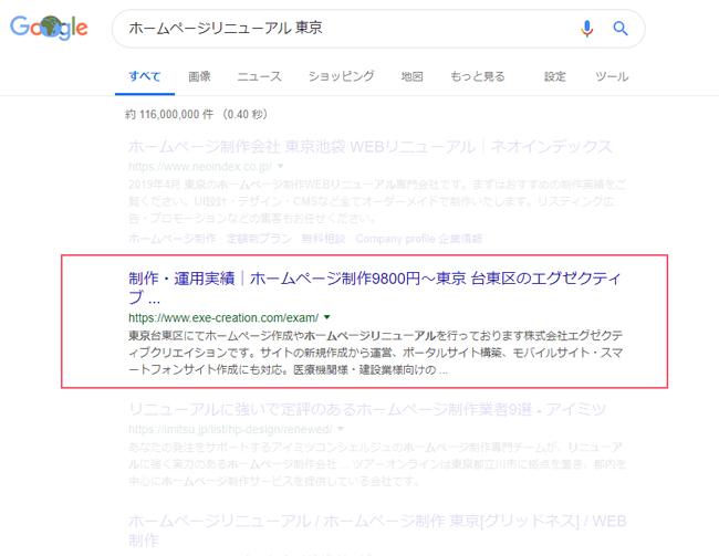 homepage-ranking-date.jpg