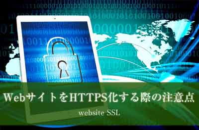 homepage-ssl-top.jpg