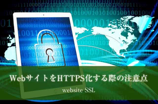 homepage-ssl.jpg