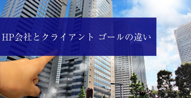 hpkaishatokuraiantogorunotigai.jpg