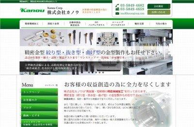 hpseisaku_20170727_400.jpg