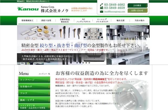 hpseisaku_20170727_640.jpg