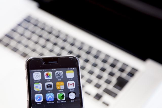 iphone pc.jpg