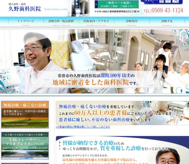 kuno-dental-homepage.jpg