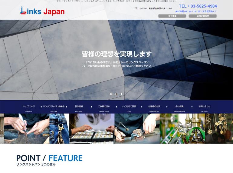 links-japan-case1.jpg