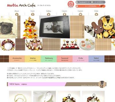 marble-arch-homepage-top.jpg