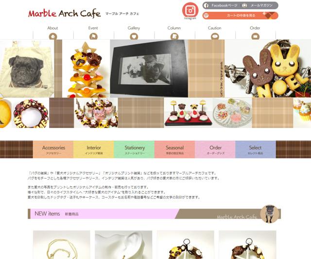 marble-arch-homepage.jpg