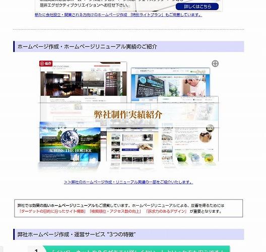 pin image3.jpg